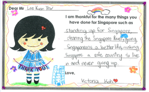 Victoria Koh.PNG